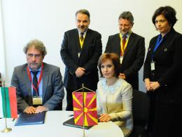 Потпишана Програмата за соработка (снимка)