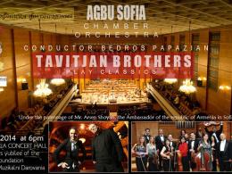 Концерт на Браќата Тавитјан (фотографија)