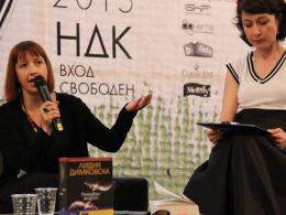"""Промовиране на бугарскотот издание на книгата """"Резервен живот"""" (снимка)"""
